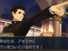 The Great Ace Attorney 2 011
