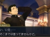 The Great Ace Attorney 2 012