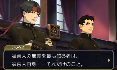 the-great-ace-attorney-4