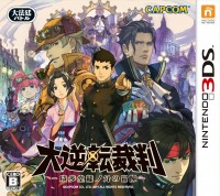 the-great-ace-attorney-boxart