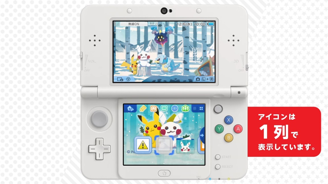 3ds themes archives nintendo everything a few new 3ds themes are out now in japan heres the lineup ccuart Images
