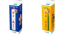 toad-bowser-wii-remote-packaging