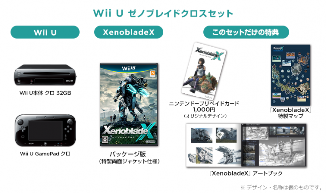 xenoblade-chronicles-x-bundle-656x388.pn