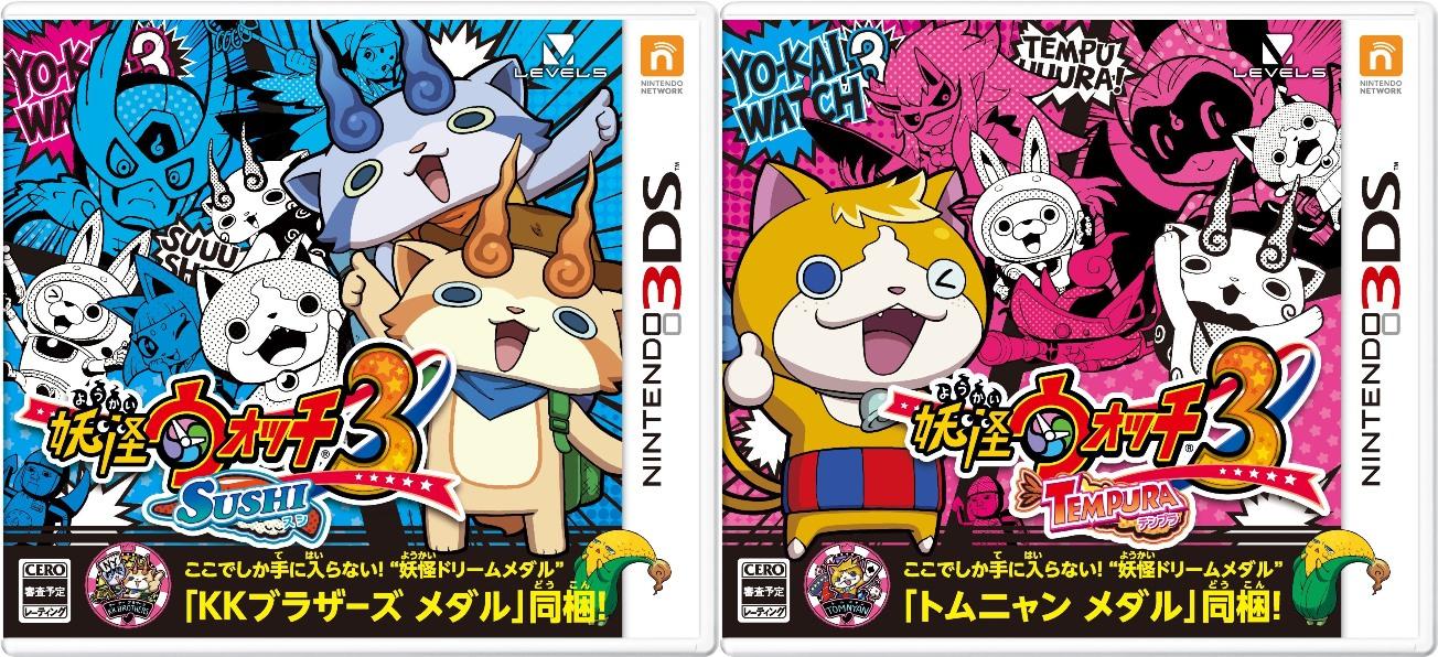 yo-kai-watch-3-boxart