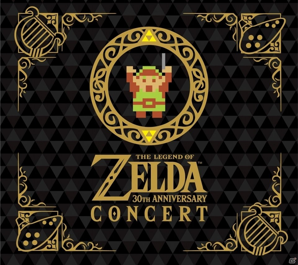 The Legend of Zelda 30th Anniversary Concert album set list - Nintendo ...