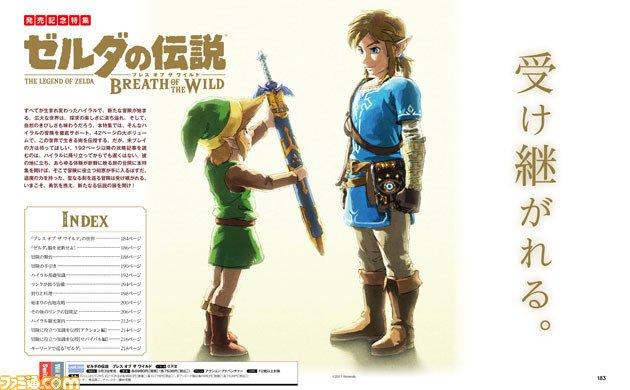 Breath of the wild - Page 2 Zelda-breath-of-the-wild-famitsu-artwork
