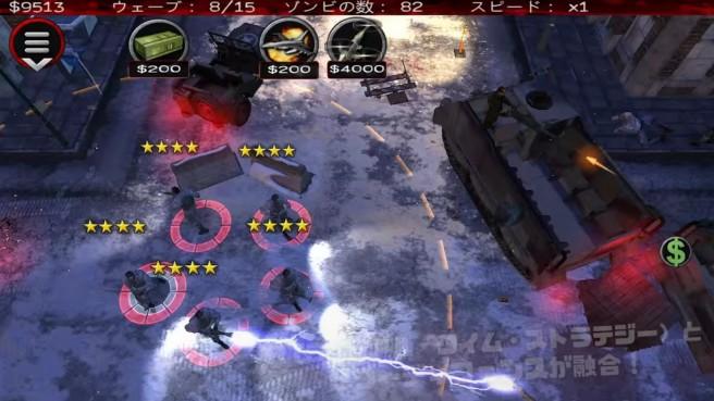 zombie-defense-wii-u