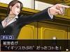 ace_attorney-8
