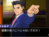 ace-attorney-6-2