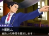 ace-attorney-6-s-1