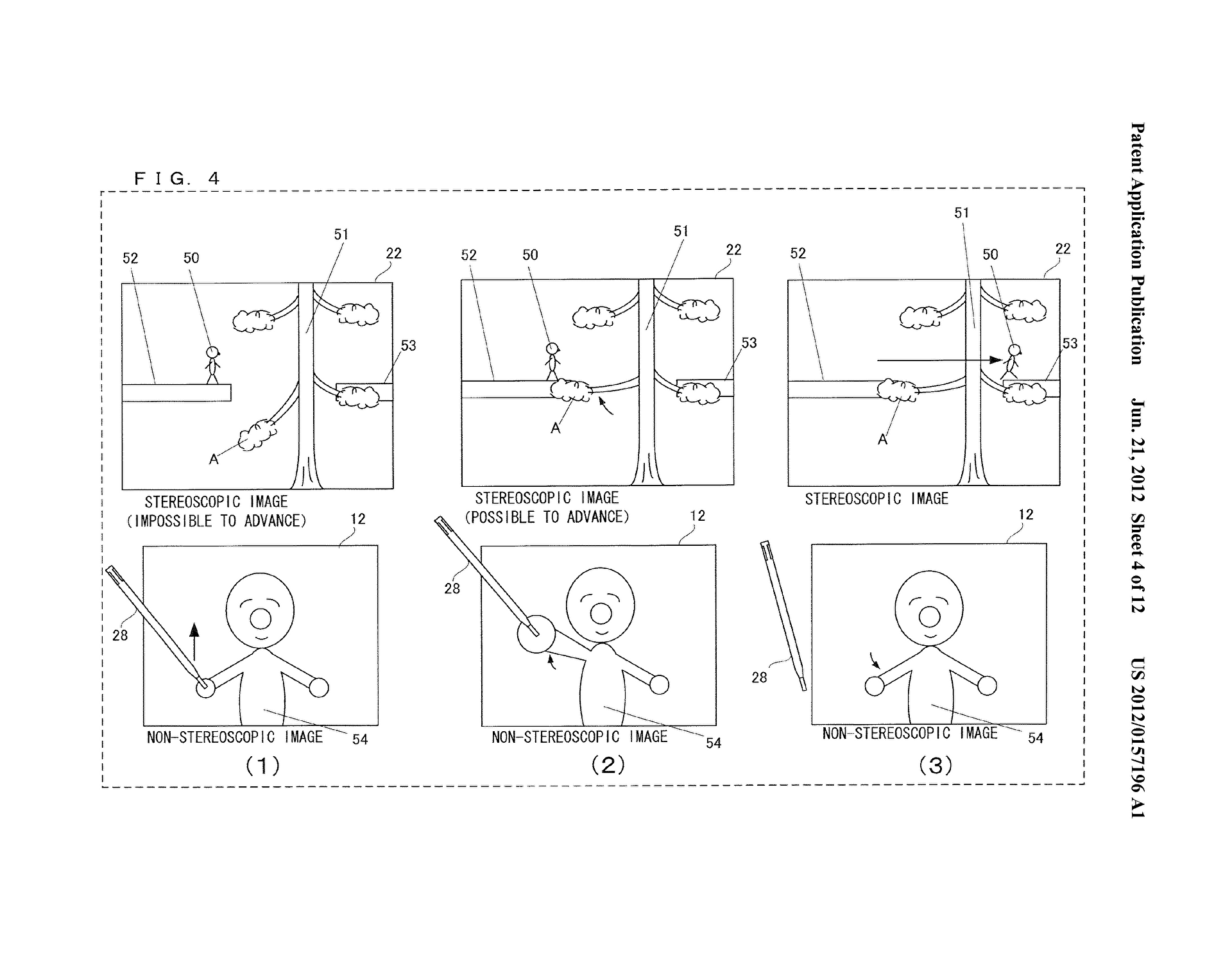 new alphadream 3ds patent for puzzle