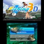 fishing_3d-1