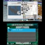 fishing_3d-23