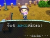 animal_crossing_jump_out-9