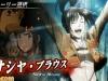 attack_on_titan_sasha-1