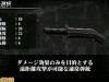 aot-3ds_fami-shot_11-20_003