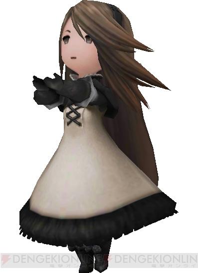 New Bravely Default: Flying Fairy screenshots/art - Nintendo