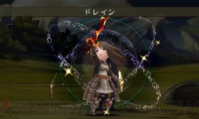 New Bravely Default: Flying Fairy screenshots/art ...
