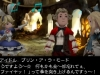 bravely-second-17