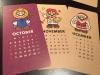 5-Club-Nintendo-Calendar-2016