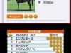 derby-6