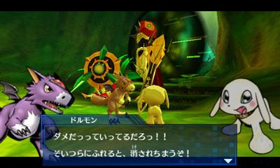 Digimon World Re:Digitize Decode screenshots/art - Nintendo