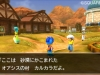 dragon_quest_monsters_2-20