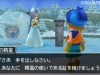 dragon_quest_monsters_2-21