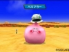 dragon_quest_monsters_2-5