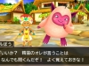 dq_monsters_3ds-1
