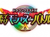 dragon_quest_x_3ds_game-1