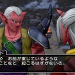 dragon_quest_x-9
