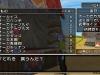 dragon_quest_x_s-12