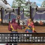 dragon_quest_x-22