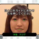 face_shooting-2