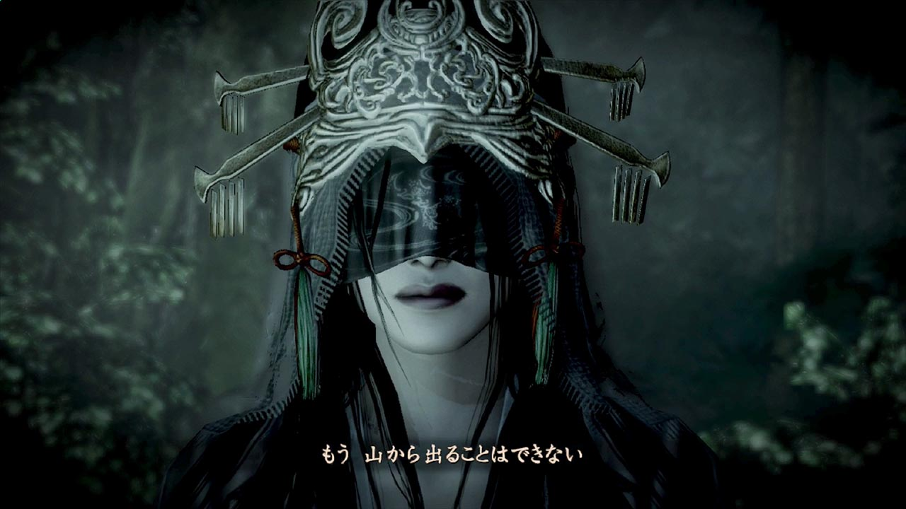 Fatal Frame: The Black Haired Shrine Maiden screenshots/art ...