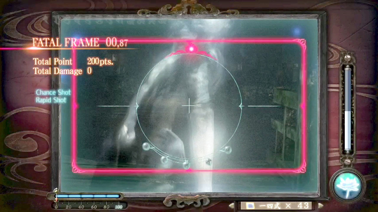 Fatal Frame: The Black Haired Shrine Maiden screenshots - Nintendo ...