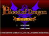 game_center_cx_3_blood_of_dragon-1