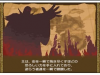 game_center_cx_3_blood_of_dragon-4