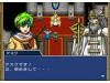 game_center_cx_3_blood_of_dragon-5