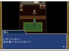 game_center_cx_3_blood_of_dragon-6