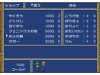 game_center_cx_3_blood_of_dragon-7