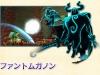 hyrule-warriors-6