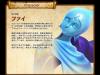 character_fi