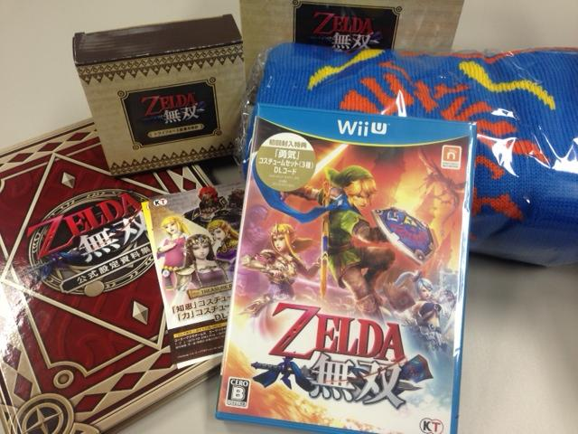 More Photos Of The Japanese Hyrule Warriors Treasure Box Nintendo Everything