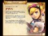 hyrule-agitha-profile