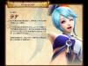 hyrule-lana-profile