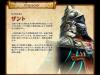 hyrule-zant-profile