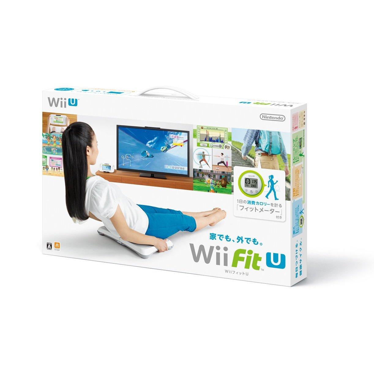 Japanese Wii Fit U Boxart - Nintendo Everything