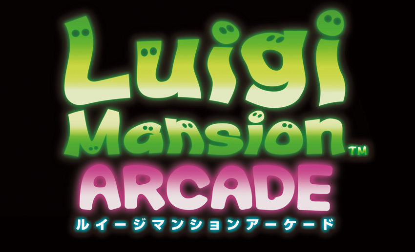 Luigi S Mansion Arcade Screenshots Nintendo Everything